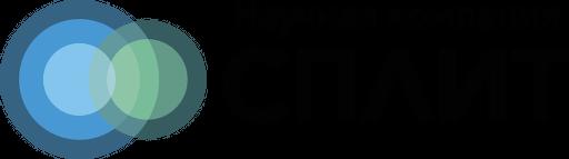 Научная компания СПЛИТ