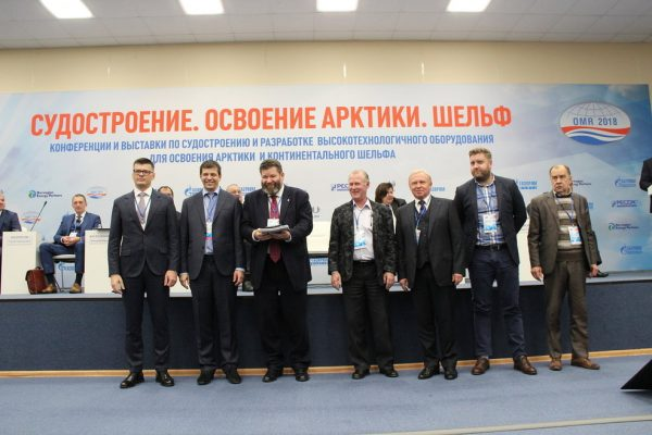 Offshore Marintec Russia 2018 conference and exhibition in Saint Petersburg