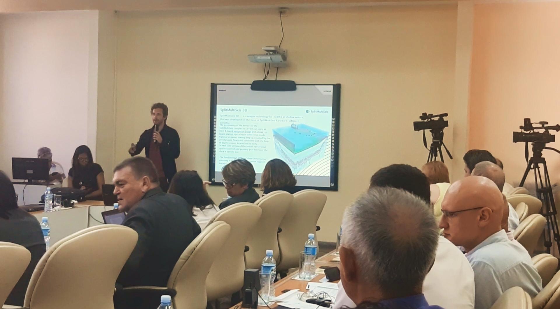 Отчетная конференция РФФИ-CITMA